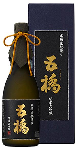 日本酒 純米大吟醸の写真