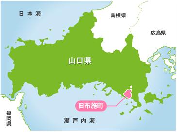 田布施町の場所(地図)