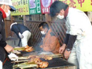 役場鶏足焼きの画像